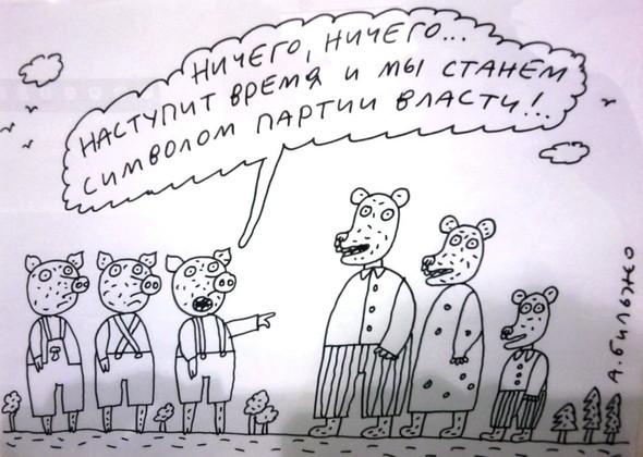 Выставка Андрея Бильжо в Мульти Медиа Арт Музее. Изображение № 11.
