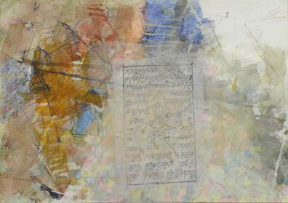 Кони воздуха. Дневник путешествия. Тибет. Изображение № 2.