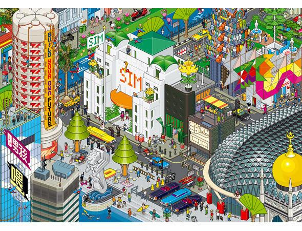 Изображение 10. 12 медиа-дизайнеров фестиваля OFFF.. Изображение № 34.
