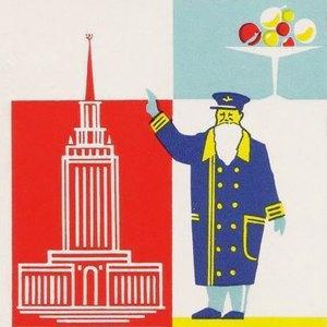 Создатели брендинга ВДНХ о том, как использовать советское прошлое. Изображение № 13.