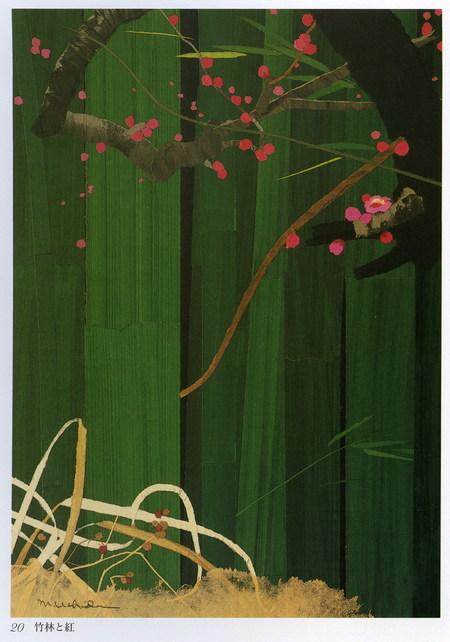 Масаясу Ушида – Япония ваппликации. Изображение №6.