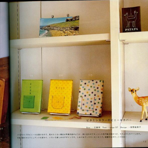 Книга для книг. Изображение № 14.