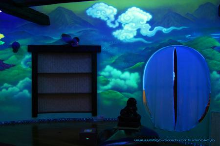 Luminokaya Lab. Изображение № 9.