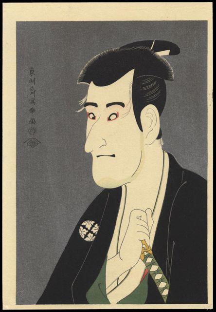 Кабуки – оннагата, токивадзу иживые куклы. Изображение № 4.