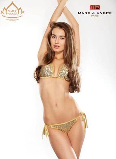 """50 финалисток """"Мисс Россия-2012"""" в купальниках Marc&Andre. Изображение № 40."""