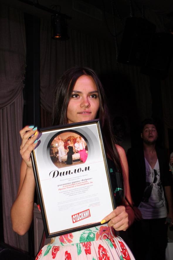 Премия «Интрига Года – 2012» . Изображение № 14.