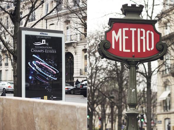 PARIS в декабре. Изображение № 14.