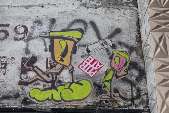 Стрит-арт центра Парижа. Изображение № 20.
