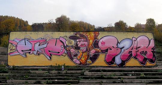 Интервью с граффити райтером Stan One. Изображение № 21.