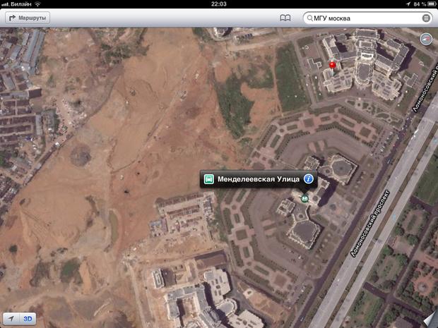 Что мы узнали из новых карт iOS 6 компании Apple. Изображение № 17.