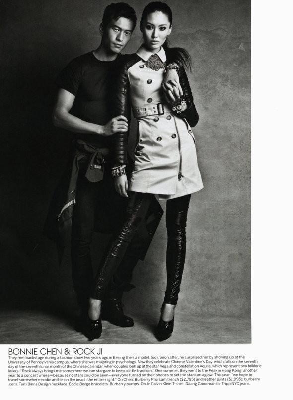 Изображение 96. Съемки: Harper's Bazaar, Industrie, Vogue и другие.. Изображение № 118.