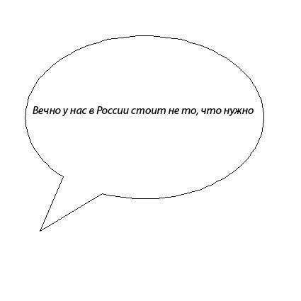 ЭтонеБерлускони, этоЧЕРНОМЫРДИН!. Изображение № 5.