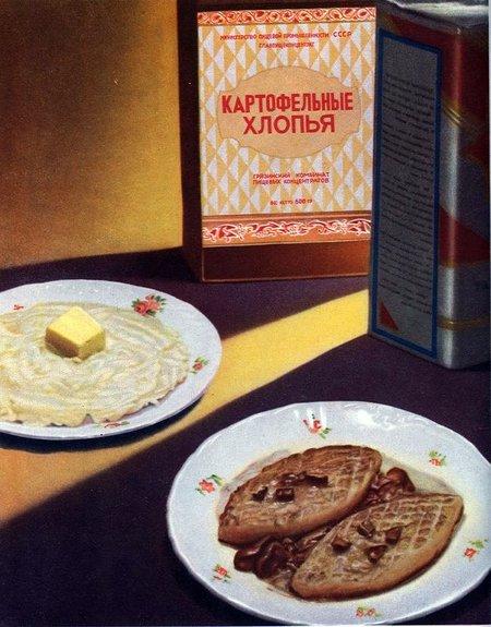 Вкусная книга?!. Изображение № 10.