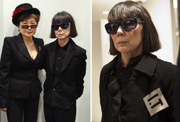 Рей Кавакубо и Йоко Оно. Изображение № 255.