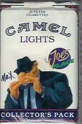 Уроки Camel. Изображение № 9.