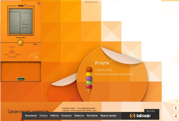 Подборка невероятных сайтов веб-дизайн студий. Изображение № 11.