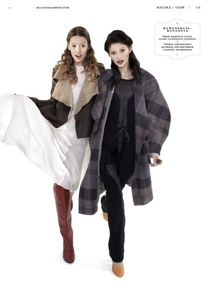 Изображение 10. Съемки: AnOther, L'Officiel, Vogue и другие.. Изображение № 33.