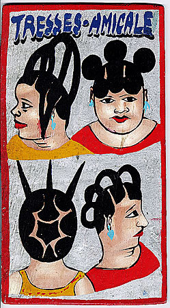 African Hairlooks. Изображение № 7.