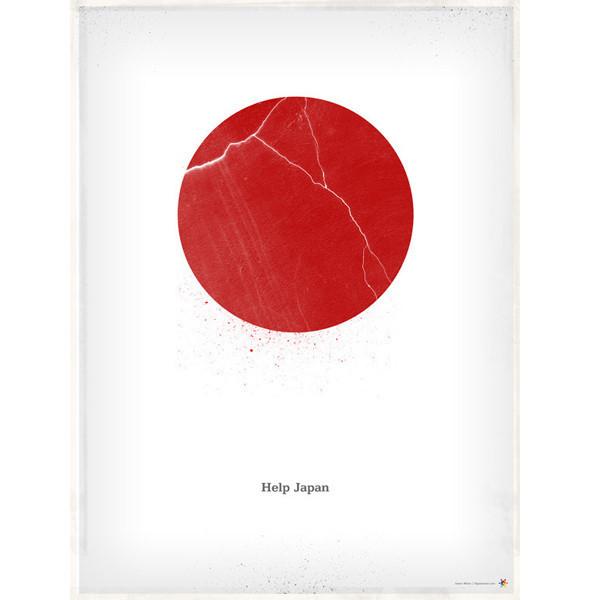 Изображение 31. Help Japan.. Изображение № 2.