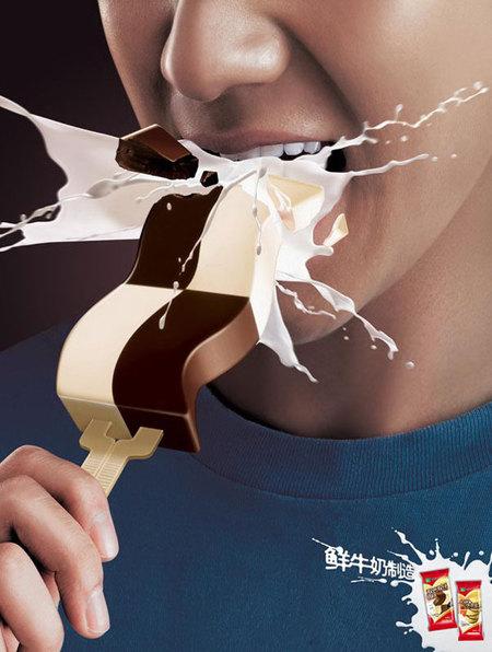Huang Cheng — концентрат китайской рекламы. Изображение № 19.