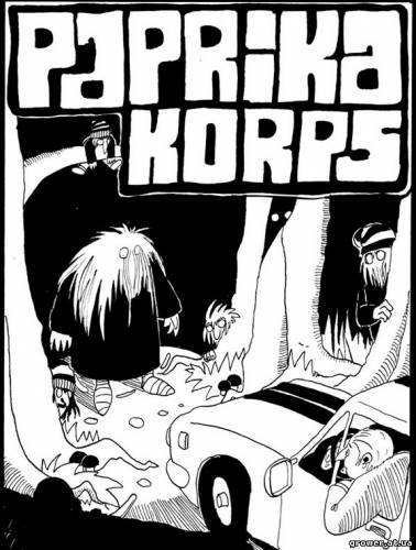 Paprika Korps – польский heavy reggae вовсей красе. Изображение № 9.