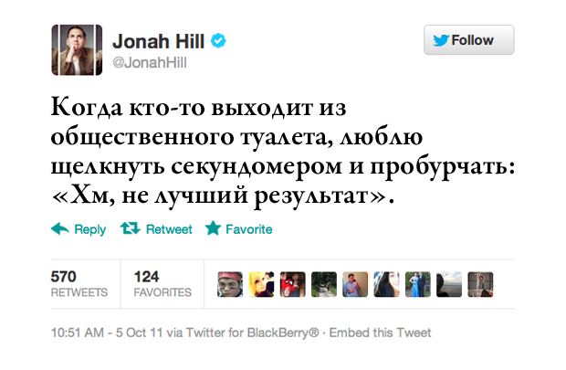 Джона Хилл, звезда «SuperПерцев» и «Дружинников». Изображение №17.