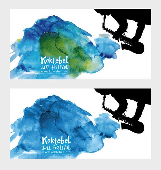 Изображение 111. Кастинг принтов для футболок SEKTA: Koktebel Jazz Fest.. Изображение № 111.