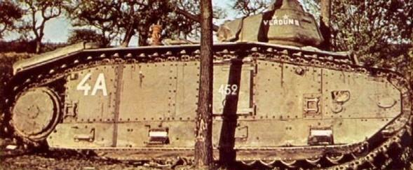 Вторая мировая. Фотокалейдоскоп. (часть 2). Изображение № 148.