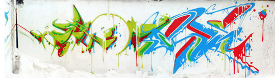 Интервью с граффити райтерами: Антон Baso. Изображение № 12.