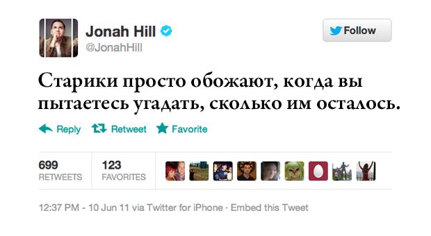 Джона Хилл, звезда «SuperПерцев» и «Дружинников». Изображение №15.