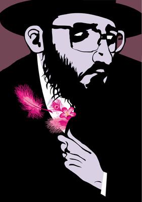 Израильские ине очень иллюстрации ииллюстраторы. Изображение № 17.
