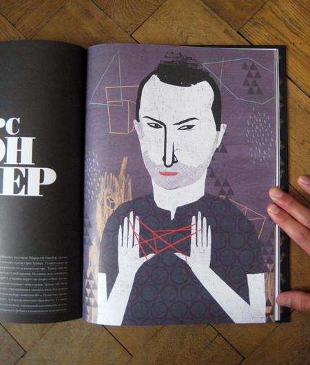 Горячий чилийский иллюстратор Nomono. Изображение № 17.