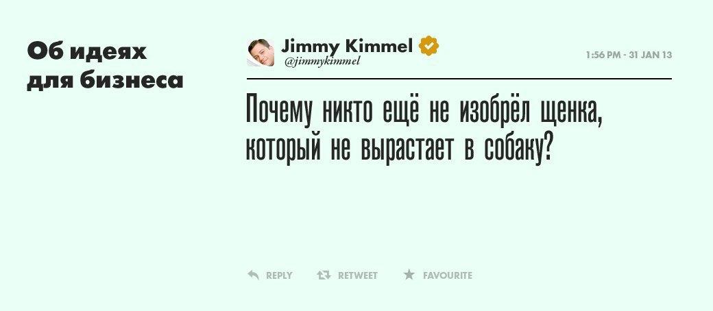 Джимми Киммел,  ведущий вечернего шоу. Изображение № 4.