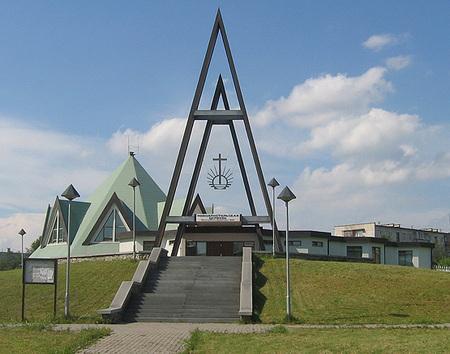 Самые удивительные церкви IАрхитектура IТоп-30. Изображение № 24.