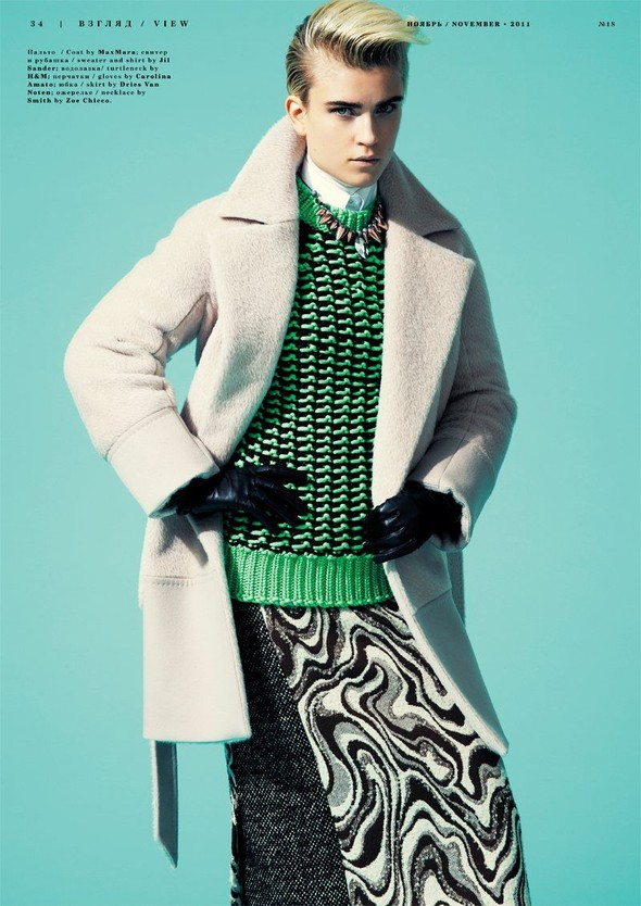 Съёмка: Яна Кнауэрова для Playing Fashion. Изображение № 4.