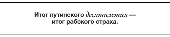 Прямая речь: Антон Мазуров. Изображение № 7.