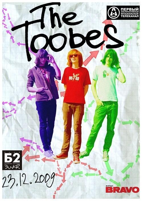 23.12.2009 клуб Б2 - Первый концерт The Toobes в Москве. Изображение № 1.