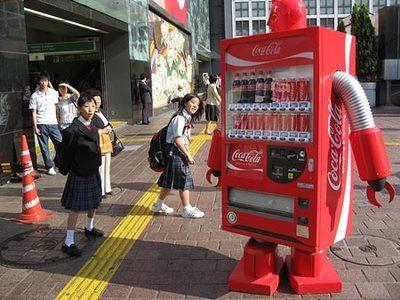 Робот-автомат попродаже Сoca-cola. Изображение № 1.