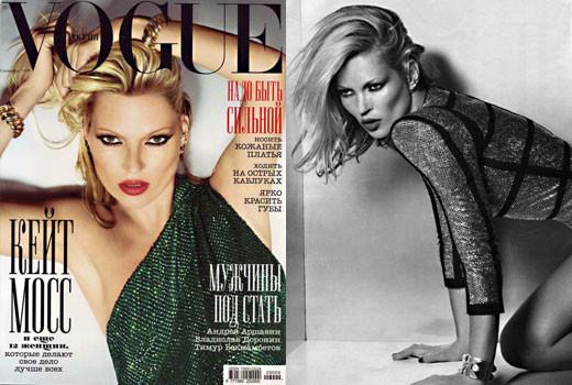 Кейт Мосс насентябрьской обложке русского Vogue. Изображение № 1.
