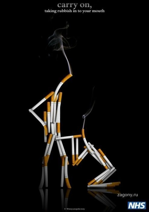 Изображение 4. ЗАВИСИМОСТЬ!!!(курение).. Изображение № 4.
