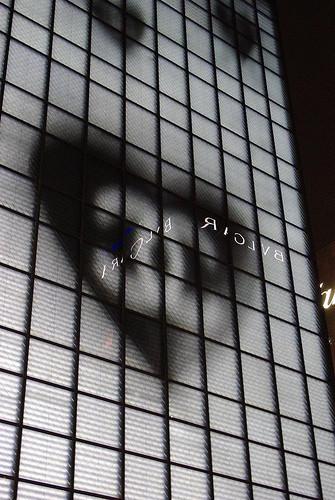 Ямамото – банкрот. Иеще кое-что. Изображение № 29.