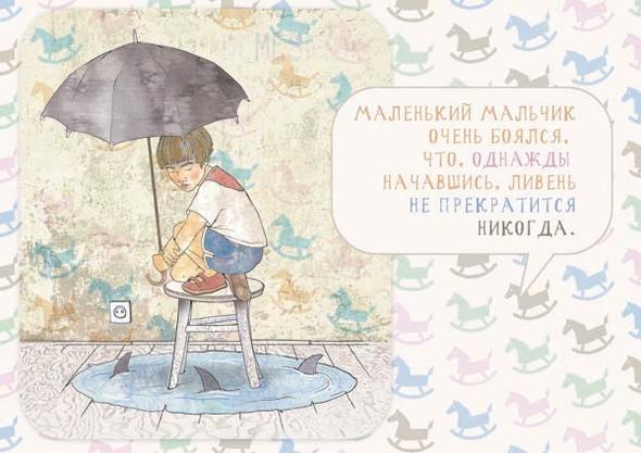 Маленький Мальчик. Изображение № 22.