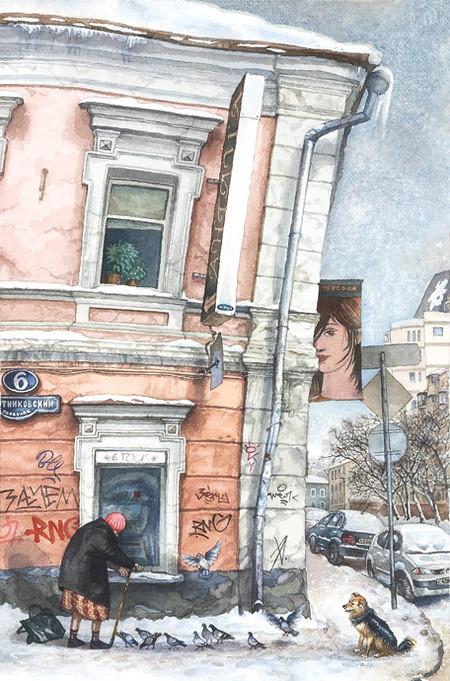 Чувство города. Изображение № 5.