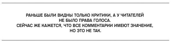 Денис Бояринов: журналистика и музыкальная индустрия. Изображение № 3.