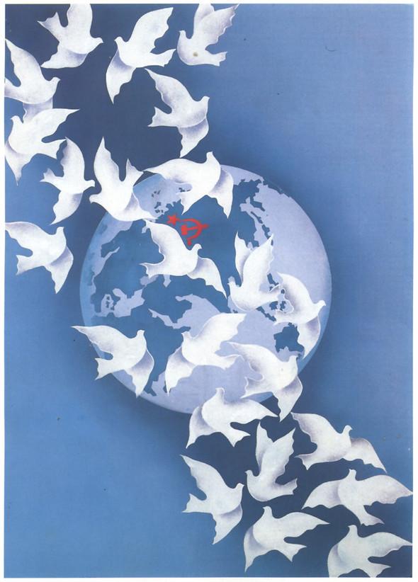 Искусство плаката вРоссии 1884–1991 (1985г, часть1-ая). Изображение № 26.