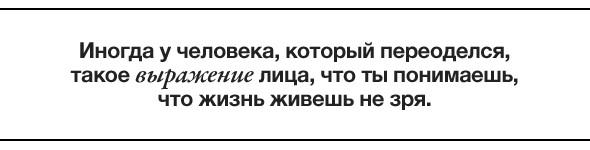 Изображение 9. Прямая речь: Мария Смирнова, дизайнер Inshade.. Изображение № 4.