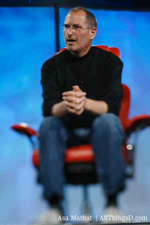 Билл Гейтс и Стив Джобс. Изображение № 11.