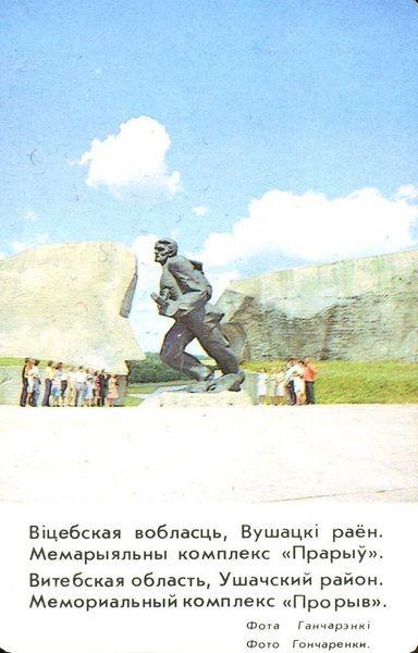 Мудборд: Арсений Жиляев, художник и куратор. Изображение № 70.