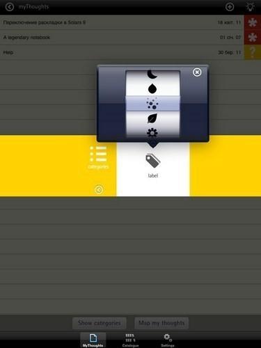 Изображение 6. Приложение Moleskine для iPhone и iPad.. Изображение № 6.