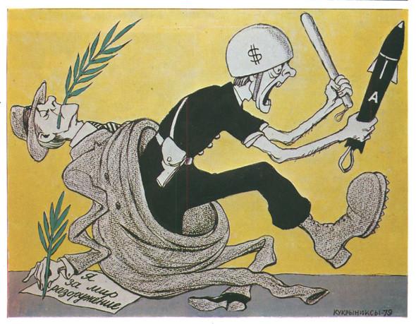 Искусство плаката вРоссии 1884–1991 (1985г, часть1-ая). Изображение № 14.